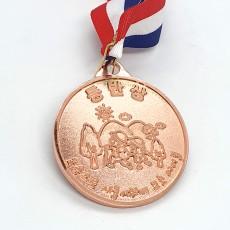 등반상 메달