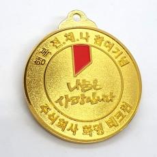 화영테크원 메달