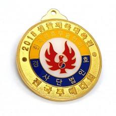 한국경회무술협회 메달