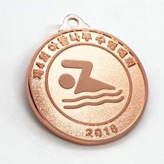 아람나무수영대회 메달