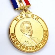 한국베링거인겔하임 메달